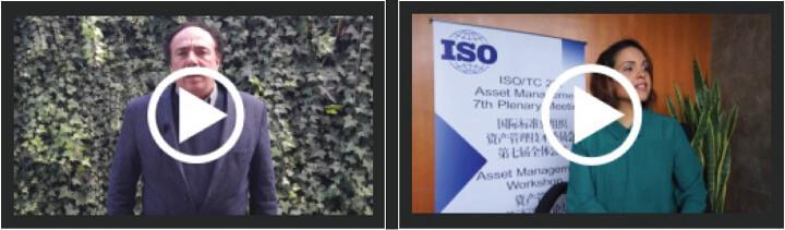 Imagen 1. Presentación de la norma 55010 dada por expertos del TC251